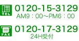 mailto:info@sign-v.co.jp
