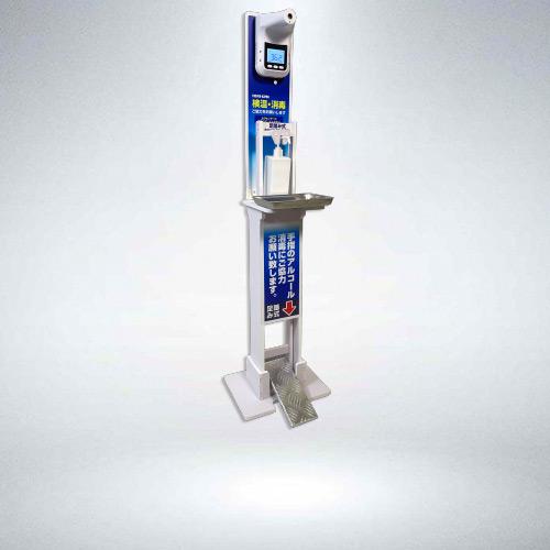 アルコールディスペンサー700の商品画像