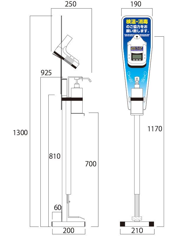 ADD-V3の寸法図です。