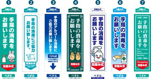 シートデザインのテンプレート7種類