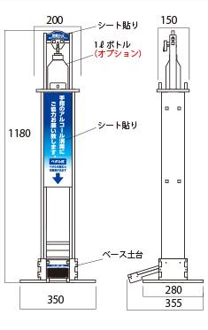 スタンダードタイプの高さ、幅等の寸法図です。