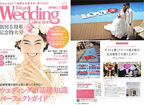 tokyo_wedding